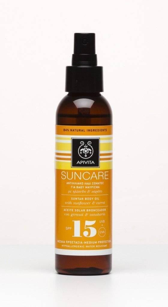 suncare body oil