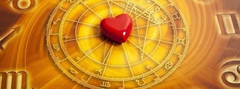 horoscop-2016-dragoste-770x470