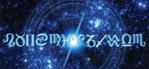 horoscop_84346800_98484100