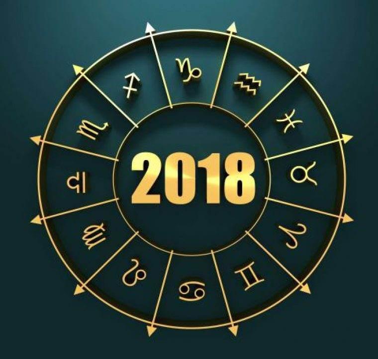 Zodii care vor avea noroc urias de la 1 ianuarie 2018